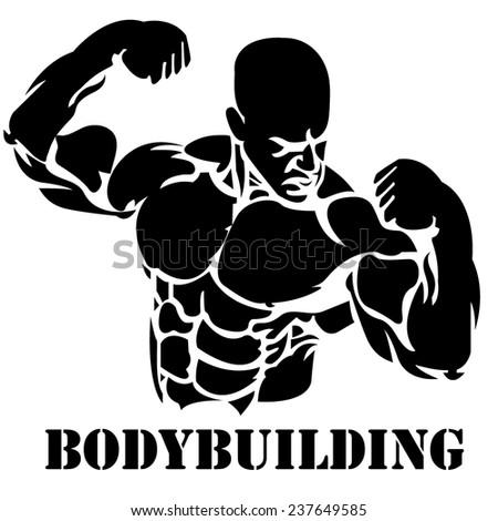 Bodybuilding, vector, illustration - stock vector