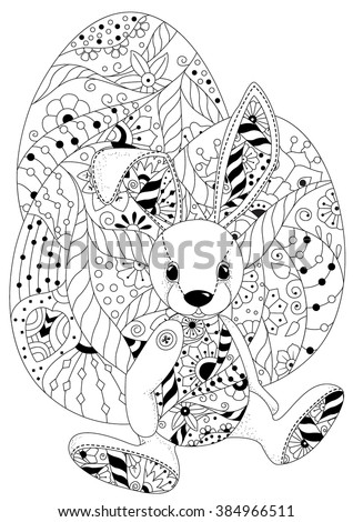 book for adult and older children. Coloring page with the Easter Bunny and eggs with floral ornament - stock vector