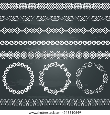 Border decoration elements patterns and round frames in white color on chalkboard background. Popular ethnic borders in one mega pack set collections. Vector illustration.  - stock vector