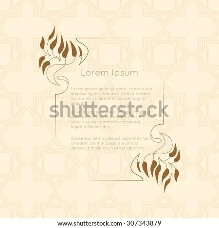 Border designs for greeting cards. Template design for invitation, labels, poem writing. Vintage concept. - stock vector