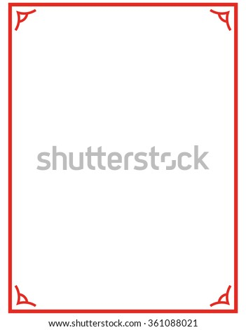 Border frame deco plaque. Vector art simple line corner - stock vector