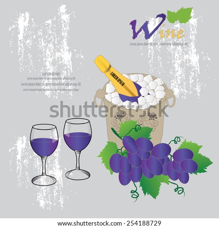 Bottle of wine in ice bucket with glasses and grape.vector illustration - stock vector