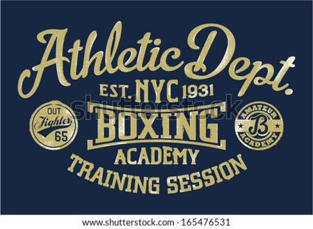 Boxing academy - Vintage vector artwork for sportswear in custom colors - stock vector