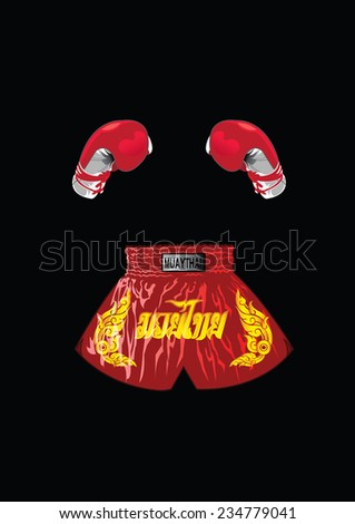 Boxing gloves and thai boxer shorts - stock vector