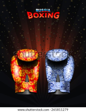 Boxing gloves  Russian traditional ornament from flowers, Gzhel. Template of championship posters dark background. Russian boxing. Vector illustration Eps 10 - stock vector
