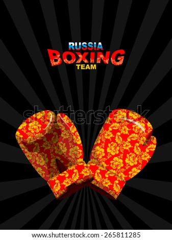 Boxing gloves  Russian  traditional ornament khokhloma. Russian boxing team. Poster team logo - stock vector