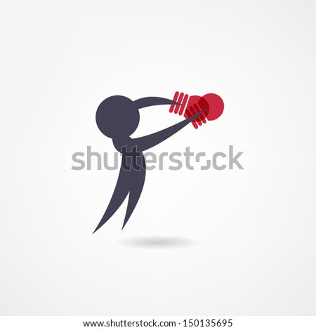 boxing icon - stock vector