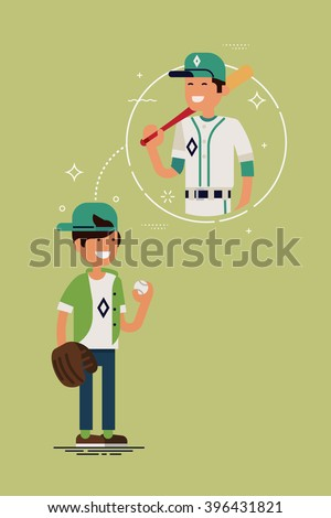 Boy dreaming of baseball player career. Small kid wants to be a baseball player. Kid wants to choose career in sports. Cool vector illustration on child thinking about his future as baseball player - stock vector