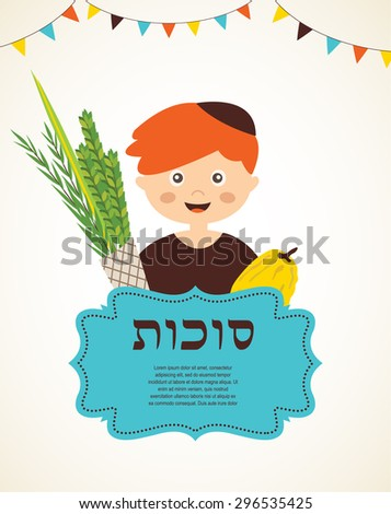 boy holding the Four species. sukkot in Hebrew - stock vector