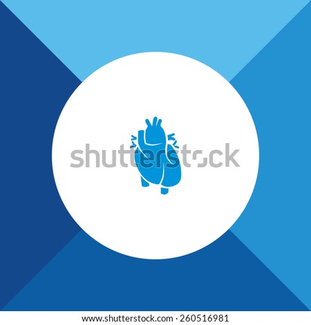 Brain Icon On Blue Background. Eps-10. - stock vector