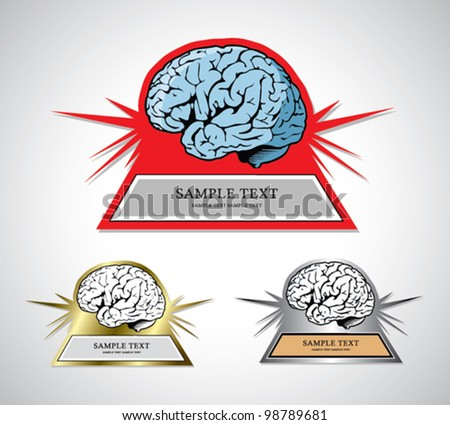 Brain label or award - vector illustration - stock vector