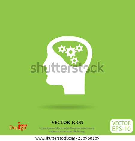 brain vector icon