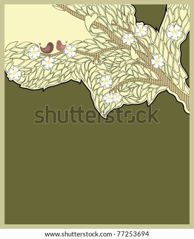 Branch of a blossom apple tree in the retro concept. - stock vector