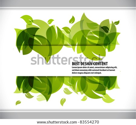 branch of fresh organic green leaf - stock vector
