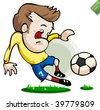 Brazilian Soccer Player is Tackling Vector - stock vector