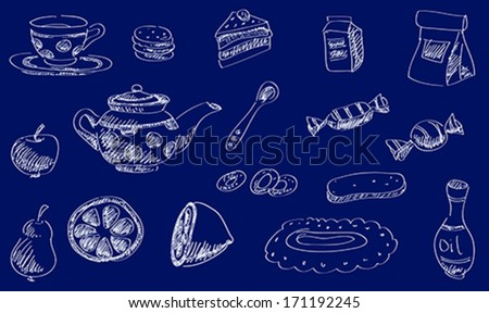 breakfast  objects on the dark background - stock vector