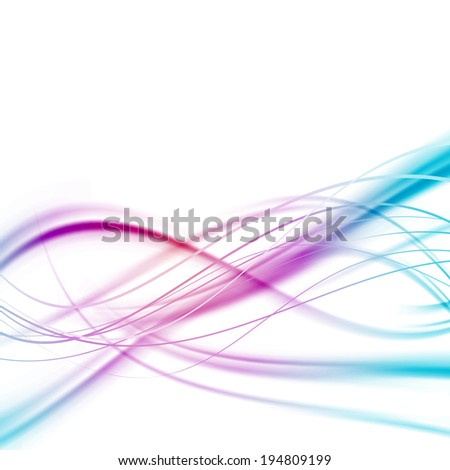 Bright abstract speed lines background. Vector illustration - stock vector