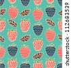 Bright childlike seamless floral pattern with berries. Raspberries and blackberries background can be used for cards, gifts, prints. - stock vector