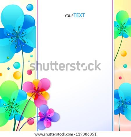 Шаблон фона для открытки