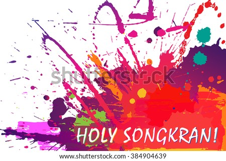 Bright multicolored background with watercolor spots and splashes. Songkran abstract festive template. Thai New Year greeting card. Horizontal format. EPS10 vector illustration. - stock vector