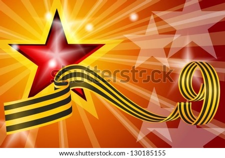 Bright orange background on May 9 - stock vector
