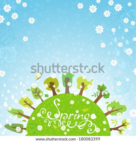 Bright spring background. Spring trees in bloom. There are places for your text in the sky and on the Earth. - stock vector
