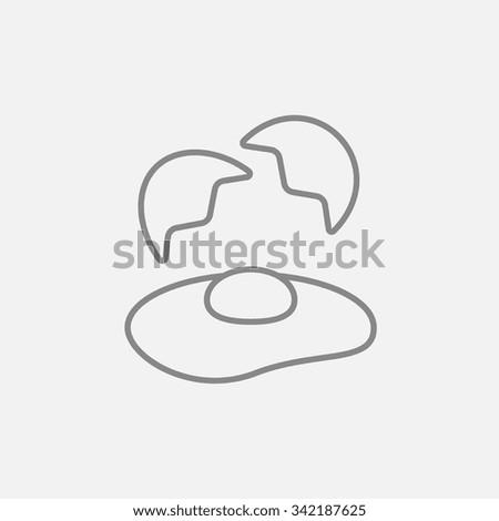 яичная скорлупа от аллергии