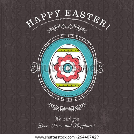 Brown greetings card with Easter egg and rounded decorative frame. There inscription Happy Easter. Decorative composition suitable for invitations, greeting cards, flyers, banners. - stock vector