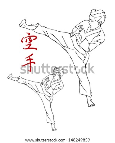 Brush painting style illustration of boy doing karate kick wearing ghee. Included is kanji script for the word karate. Included is reduced size art with heavier lines for small size reproduction. - stock vector