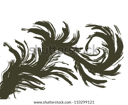 Brushed - stock vector