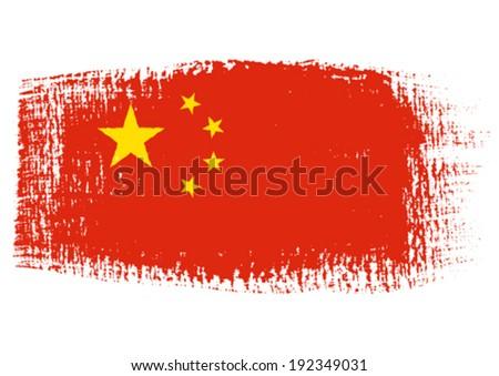 brushstroke flag Republic of China - stock vector