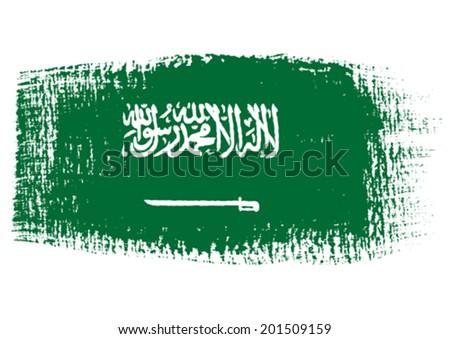 brushstroke flag Saudi Arabia - stock vector