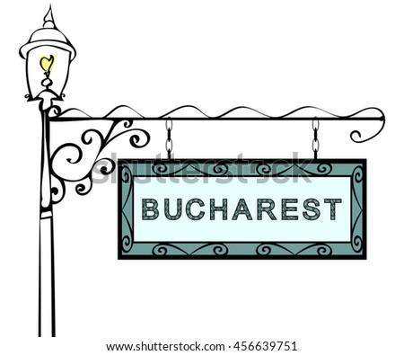 Bucharest retro pointer lamppost.