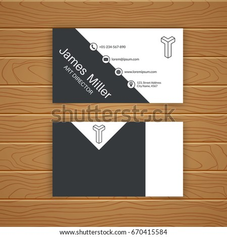 Business card blank template textured background stock vector business card blank template with textured background minimal elegant vector design accmission Gallery