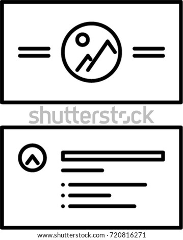 Business card outline icon stock vector 720816271 shutterstock business card outline icon colourmoves