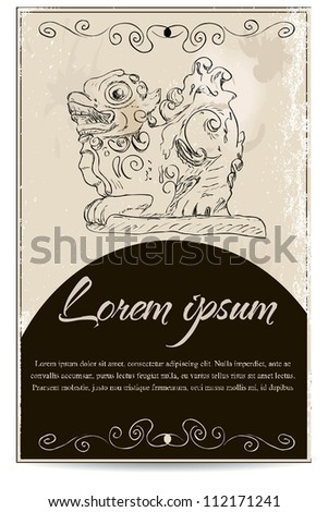 Business card template with a dragon. Vector illustration EPS8