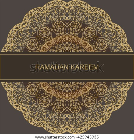 business card  with mandala design element. Ramadan graphic background. Abstract oriental design Layout.  - stock vector
