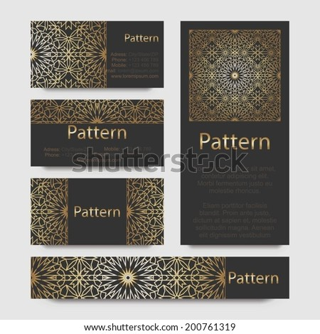 ... Islamic morocco ornament. Includes seamless pattern - stock vector