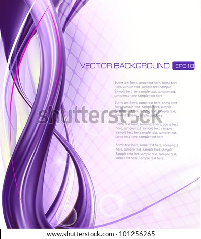 Business elegant abstract background. Vector illustration - stock vector