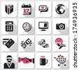 Business icons. Money icons. Finance. - stock vector