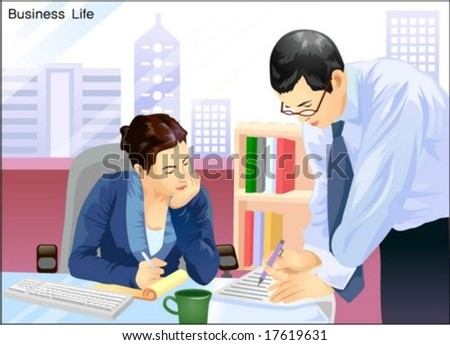 Business People - meeting young workers in office of city background with silhouette of buildings : vector illustration - stock vector
