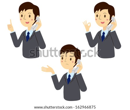 Business people on the phone - stock vector