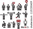 Business people vector sign set. Office life icons - stock photo