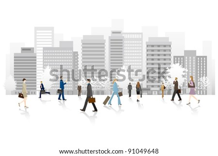 Business people walking the streets - stock vector