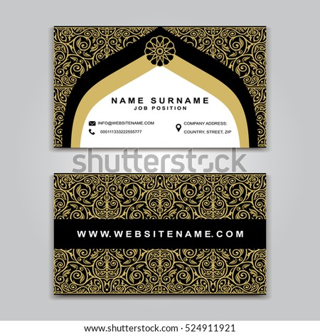 Business vector card creative design islamic stock photo photo business vector card creative design islamic style front and back samples luxury templates stopboris Choice Image