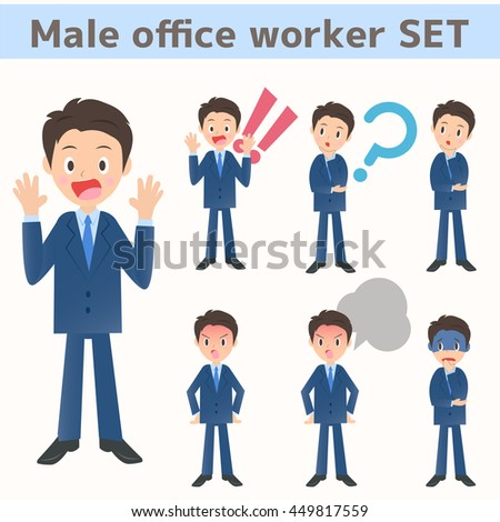 Businessman, male company employee of illustration material set