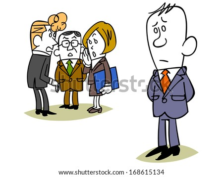 businessman be gossip colleague stock vector hd royalty free rh shutterstock com gossip clipart free gossip clipart free