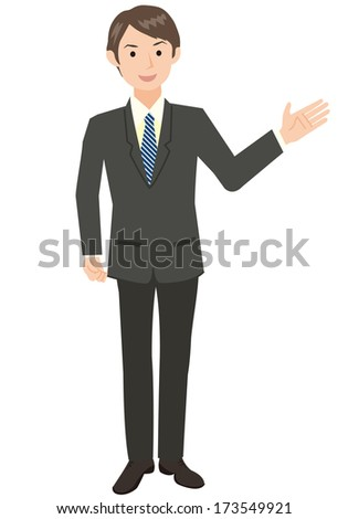 Businessman to introduce - stock vector