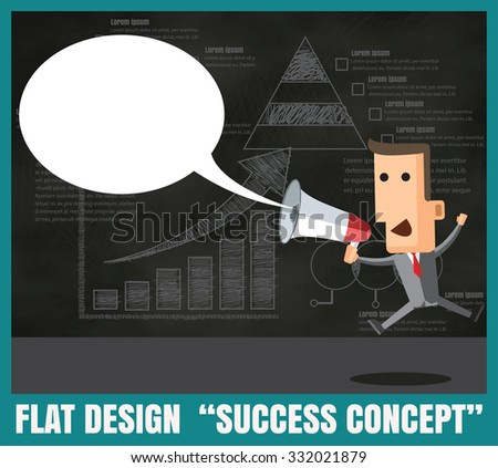 Businessman vector speaking through megaphone with speech bubble for your text or your design on chalkboard background - stock vector