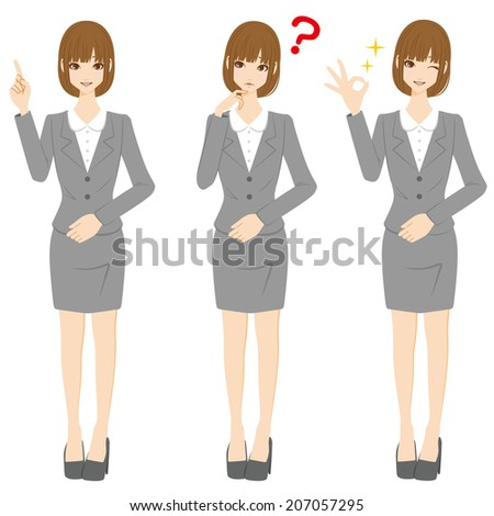 Businesswoman expression - stock vector